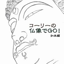 Butugo021_2