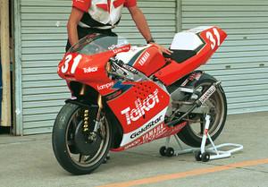 Yamaha20tzm2025020f