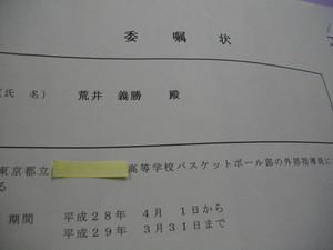 Imgp0953