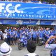 FCC&TSR