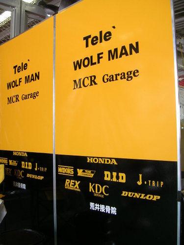 Tele'&Wolfman&Yoshiharu&MCRGarage