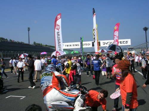 09もてぎ全日本決勝グリッド