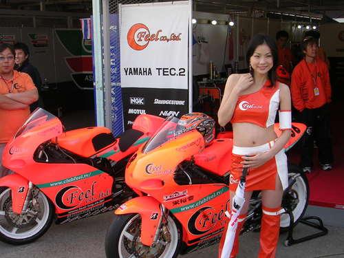 TEC2 RQ