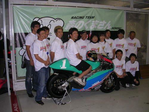 GP250 チャンピオン!!