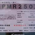 GP MONOのお値段です。。